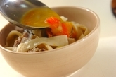 煮とかしカボチャのほうとうの作り方3