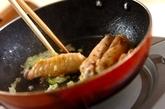 鶏手羽中のネギ塩焼きの作り方3