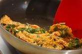 野菜とキムチの卵焼きの作り方2
