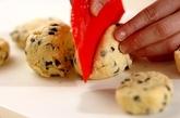 チョコと豆腐のスコーンの作り方3