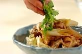 レンジ蒸し鶏の作り方4