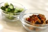 節分ちらし寿司の作り方3