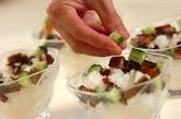 節分ちらし寿司の作り方4