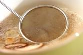 シイタケとニラの中華スープの作り方2