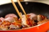 鶏のくわ焼きの作り方2