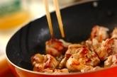 鶏のくわ焼きの作り方3