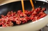 青椒牛肉絲(チンジャオニューロース)の作り方1