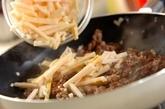 青椒牛肉絲(チンジャオニューロース)の作り方2
