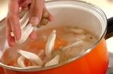 鶏と野菜の韓国風お粥の作り方3