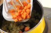 モロッコ風ヒヨコ豆のスープの作り方2