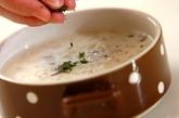 キノコのポタージュスープの作り方4