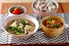 豆腐と菜の花のカニあんかけの献立