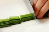 豆腐とエノキのピリ辛スープの下準備1
