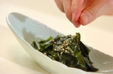 ワカメの中華炒めの作り方3