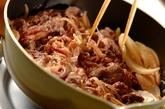 下味冷凍で牛丼の作り方3