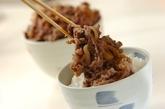 下味冷凍で牛丼の作り方4