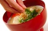 豆乳白みそお雑煮の作り方3