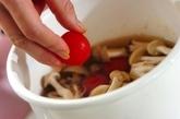 プチトマトとキノコの卵スープの作り方1
