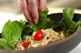 セロリと香菜の春雨サラダの作り方2