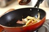 エリンギとベーコンの炒め物の作り方2