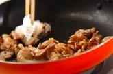 豚バラのショウガ焼きの作り方2