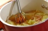 ベーコンとキャベツのみそ汁の作り方1