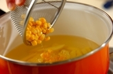 ジャガイモとコーンのみそ汁の作り方1