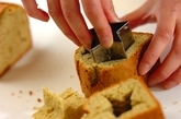 スターパウンドケーキの作り方3