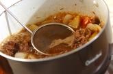エスニック風肉ジャガの作り方2