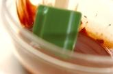 ザクザクチョコクランチの作り方2