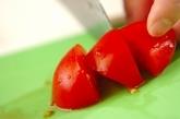 フルーツトマトのカプレーゼの下準備1