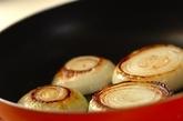 玉ネギのバターソテーの作り方1