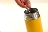 シーフードトマトリゾットの作り方3