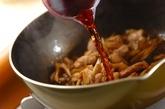 鶏ゴボウ丼の作り方2