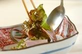 ハムとレタスのサッパリサラダの作り方1