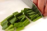 ホウレン草オムレツの作り方1