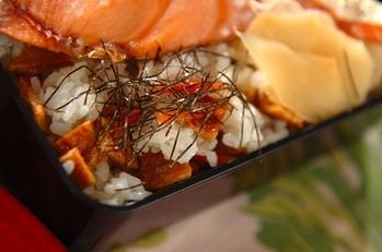 包まないいなり寿司