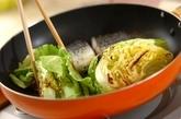 春キャベツとサワラのトマトソースの作り方3