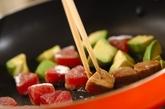 アボカドポキ丼の作り方2