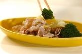 豚しゃぶ温野菜サラダの作り方3