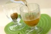 梅酒ゼリーの作り方3