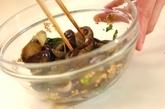 ナスとオクラのサラダの作り方3
