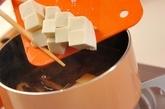 豆腐と干しシイタケのスープの作り方2
