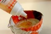 ハチミツヨーグルトの作り方1