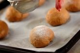 ブランとハチミツの素朴なパンの作り方6