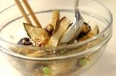 ナスと枝豆の中華風サラダの作り方3