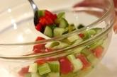 パプリカとセロリのサラダの作り方1