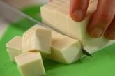 豆腐とワカメの和風スープの下準備1