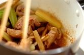 豚肉とゴボウのバルサミコ煮の献立の作り方2