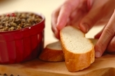 豚肉とゴボウのバルサミコ煮の献立の作り方4